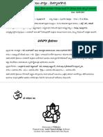 VIMALA.pdf
