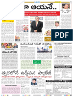 Andhra Jyothy H 06.10.2017 Page 12