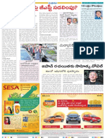Andhra Jyothy H 06.10.2017 Page 15