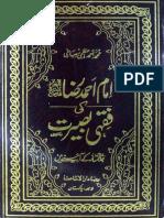 imam ahmed raza brailvi ki faqahe baseert jild mukhar k aynay maain.pdf
