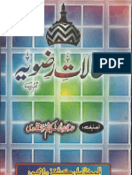 Maqalat-e-Rizvia-Allama-Muhammad-Abdul-Hakeem-Sharaf-Qadri.pdf