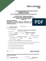 Form 11abch