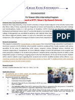 (General)+2017+NCTU+Taiwan+Elite+Internship+Program-pdf (1)