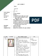 249830250-நாள-பாடத-திட-டம-திருக-குறள-ஆண-டு-1.pdf