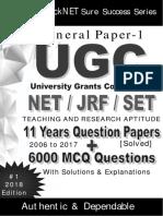 QuickNET UGC NET Paper1 6000MCQs SureSuccessSeries   Reason