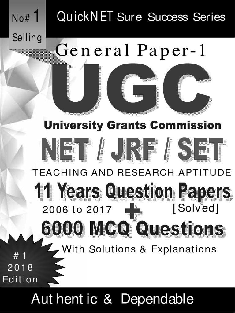 Quicknet ugc net paper1 6000mcqs suresuccessseries reason quicknet ugc net paper1 6000mcqs suresuccessseries reason educational technology fandeluxe Choice Image