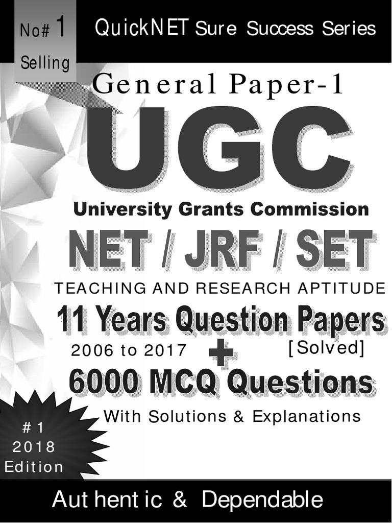 Quicknet ugc net paper1 6000mcqs suresuccessseries reason quicknet ugc net paper1 6000mcqs suresuccessseries reason educational technology fandeluxe Images