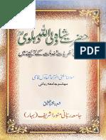 Shah Waliullah Ki Fiqhi Nazriyat