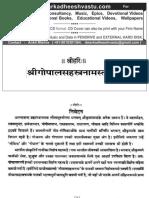 Gopal-Sahastranaam-Stotram-Hindi.pdf