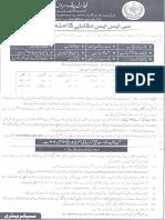CSS_2017_Press_Release_Urdu.pdf