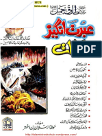 Hazrat Maulana Tariq Jameel Sahab kay Ebrat Angayz Bayanat by Mualana Arsalan bin Akhtar.pdf