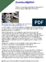 Myanmar News In Burmese 18th August 2010