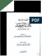 SALIH ALU SHAIKH FATWA.pdf