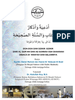 Doa Dan Dzikir Syeikh Abdulmuhsin Al Abbad