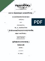 Patanjala Darsanam With Vyasabhashya Vachaspatimisras Vyakhya - Jivananda Vidyasagara 1895