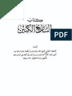 00_15291.pdf