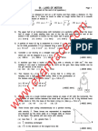 Merchants circle nots friction force physics motion law mcqpdf ccuart Images