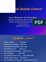 Fundamentals of Quality Control