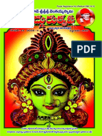 Bhagavan Sri Sri Sri Venkaiahswamy Sadgurukrupa -- September 2017