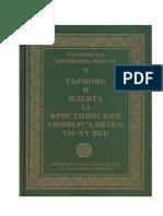 TKSH 1 D Kenanov