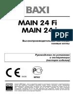 baxi main 24-instruktsiya.pdf