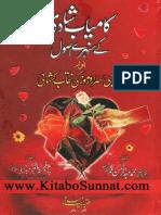 Kaamyaab Shadi Key Sunehrey Asool