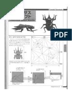 Kawahata Beetle Origami