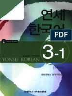 Yonsei Korean 3 1 Optim