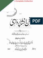 Fin Insha by Syed Mohiuddin Qadri Zore