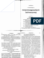 Skanda Purana Brahma Dharmaranya