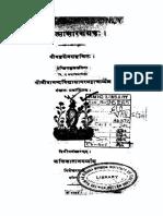 Chikitsa Sara Sangraha of Vangasena - Jivananda Vidyasagara's Sons 1891