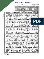 al_waqi'ah_aks_www.alkalam.pk.pdf