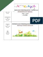RPH exam