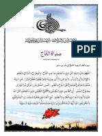 57 - Sholawat + Wirid Habib Abu Bakar bin Salim