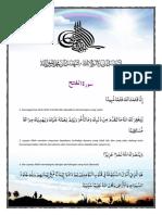 04 - Al Qur'an Surat 48- Al Fath