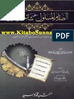 ur_Assaarim_ul_Maslool_Alaa_Shatimirrasool.pdf