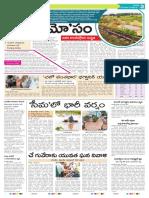 Main News Page 3