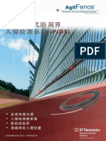 3. AgilFence Fence -Mount PIDS Brochure (Rev 0916)
