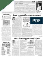 Main News Page 4