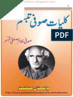 Kuliyat e Sufi Tabassum By Sufi Ghulam Mustafa Tabassum.pdf