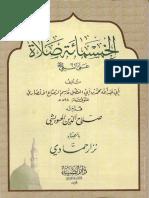 Kitab