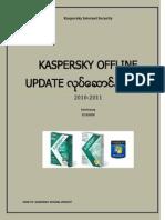 Kaspersky Offline Update Methods
