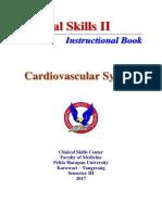 CS II - Cardio - 2017 (Student)