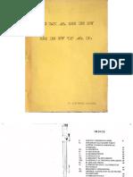 examen-mental-dr-calcano.pdf