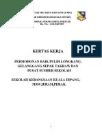 Baikpulih Sk Kuala Dipang
