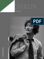 Cho Chikun 1d