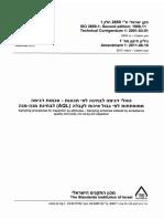 008714.pdf