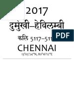 Daily Cal 2017 Chennai Deva