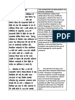 Write up THE COMMITTEE OF PARLIAMENT ON OFFICIAL LANGUAGE.pdf
