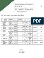 AMS_Report_1472456778160.pdf